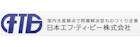 日本エフ・ティ・ビー株式会社