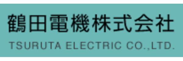 鶴田電機株式会社-ロゴ