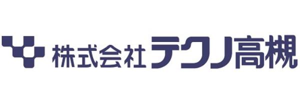 株式会社テクノ高槻-ロゴ