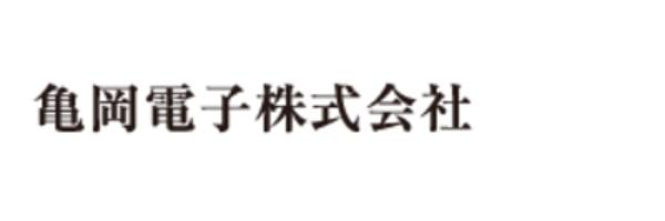 亀岡電子株式会社-ロゴ