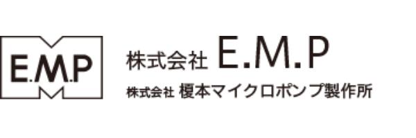 株式会社榎本マイクロポンプ製作所-ロゴ