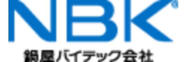 鍋屋バイテック会社-ロゴ