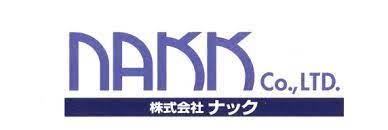 株式会社ナック-ロゴ