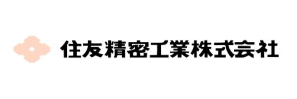 住友精密工業株式会社-ロゴ