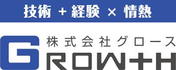 株式会社グロース-ロゴ