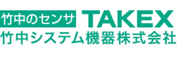 竹中システム機器株式会社-ロゴ