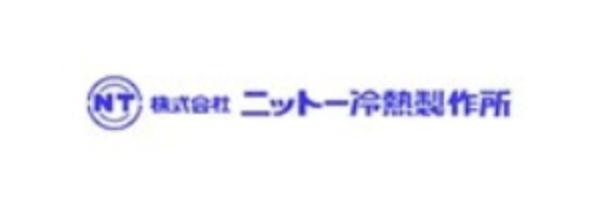 株式会社ニットー冷熱製作所-ロゴ