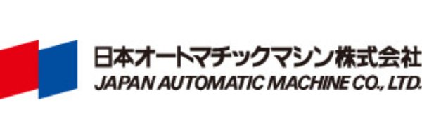日本オートマチックマシン株式会社-ロゴ