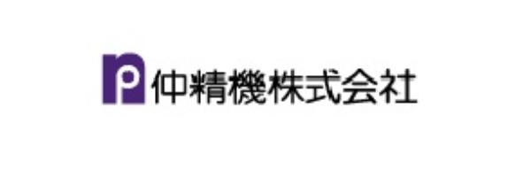 仲精機株式会社-ロゴ