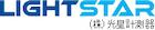 株式会社光星計測器