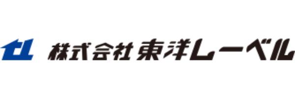 株式会社東洋レーベル-ロゴ