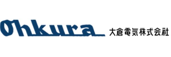 大倉電気株式会社-ロゴ