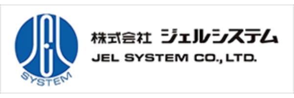 株式会社ジェルシステム-ロゴ