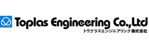 トウプラスエンジニアリング株式会社-ロゴ