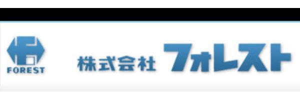 株式会社フォレスト-ロゴ