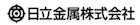 日立金属株式会社