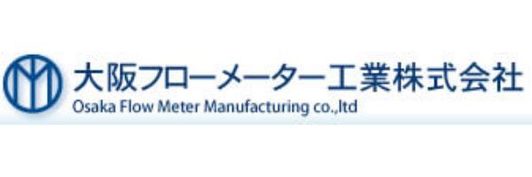 大阪フローメーター工業株式会社-ロゴ