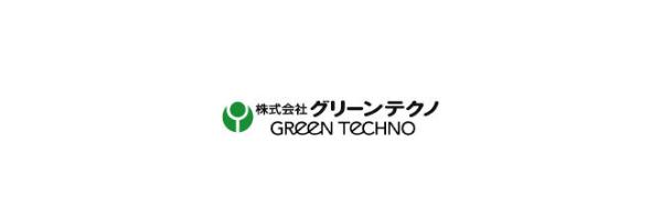 株式会社グリーンテクノ-ロゴ