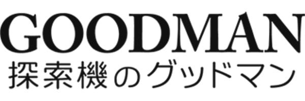 株式会社グッドマン-ロゴ