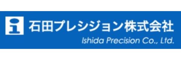 石田プレシジョン株式会社-ロゴ