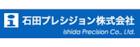 石田プレシジョン株式会社