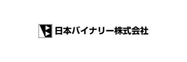 日本バイナリー株式会社-ロゴ