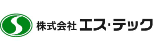 株式会社エス・テック-ロゴ