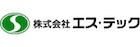 株式会社エス・テック